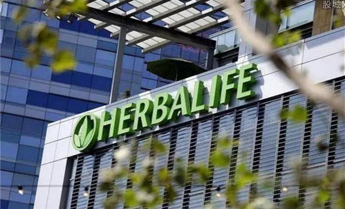 "Special attention: Herbalife China seeks ""change"""